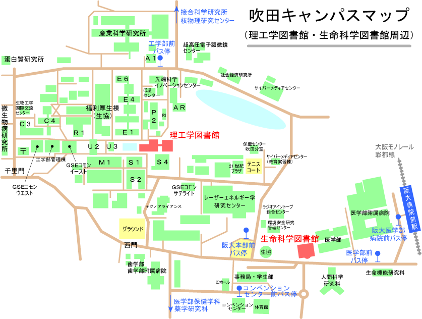 Suita Campus Map