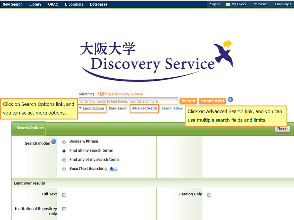 Discovery search screen