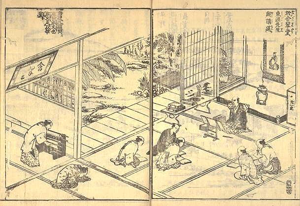 Kaitokudou24